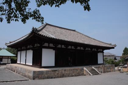 当麻寺講堂