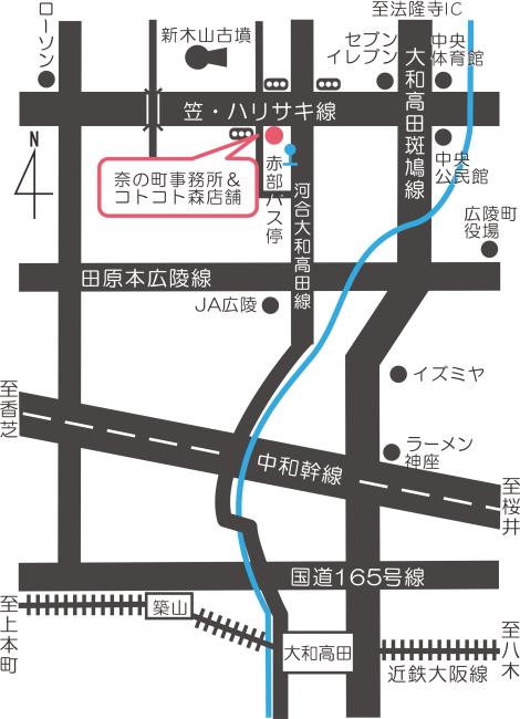 新事務所地図s