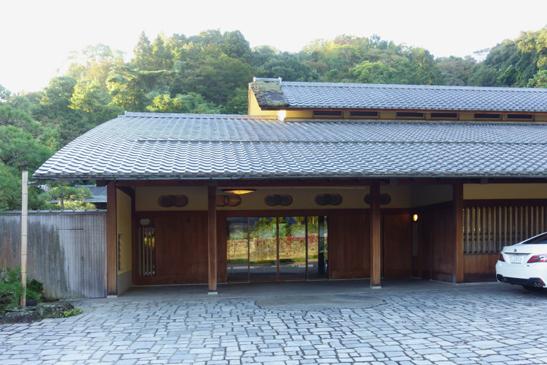 伊豆長岡温泉 三養荘