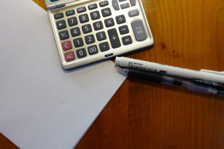 住宅ローン減税 (続編) 政府、住宅ローン減税の延長を検討