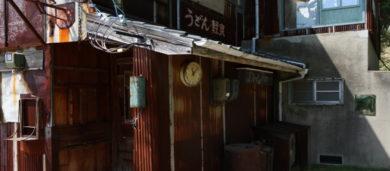 神戸市が来年度から全ての空き家に税制優遇を廃止へ