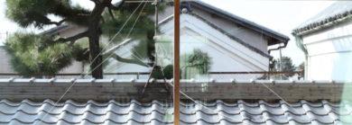 中古住宅のメリット・デメリットを考えた上でのリノベーション注意点