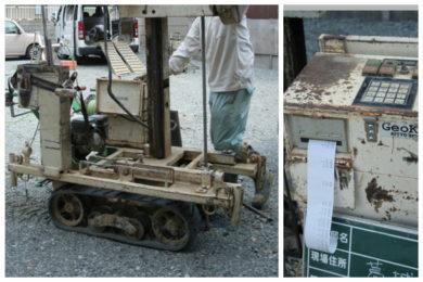 地盤改良工事は耐震工事ではありません。